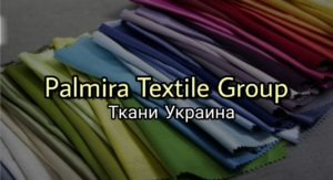 Картинка тканей с эмблемой в интернет-магазине Украины